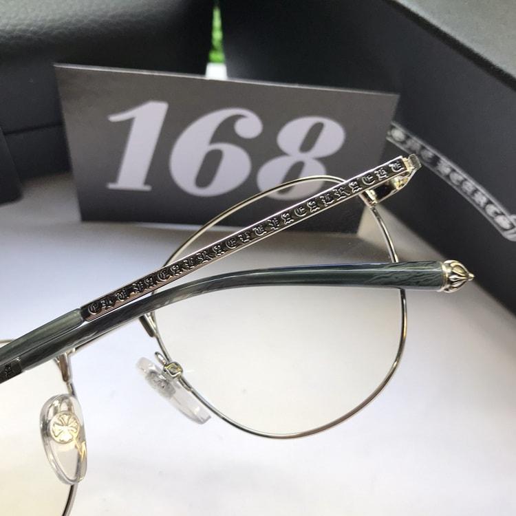 shop-168